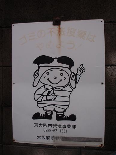新深江~荒本 013.jpg