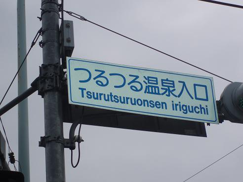 武蔵五日市~奥多摩 018.jpg