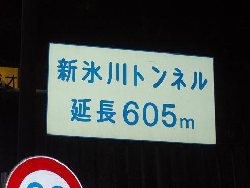 武蔵五日市~奥多摩 219.jpg