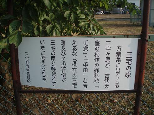 法隆寺~巻向 061.jpg