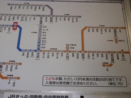 能登川~稲枝 093.jpg