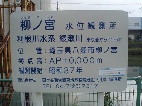 舎人~新三郷 084.jpg