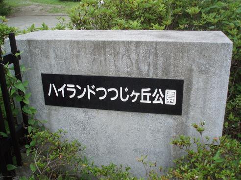 逗子~本郷台 046.jpg