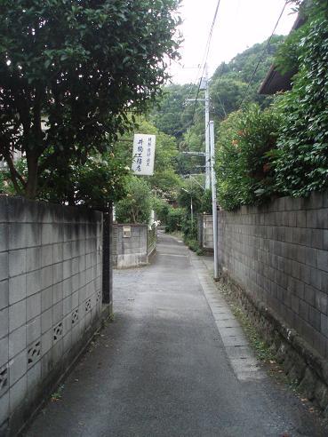 逗子~本郷台 059.jpg