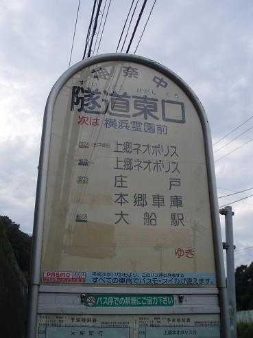逗子~本郷台 077.jpg