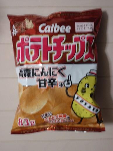 ポテトチップス 青森にんにく甘辛味.JPG