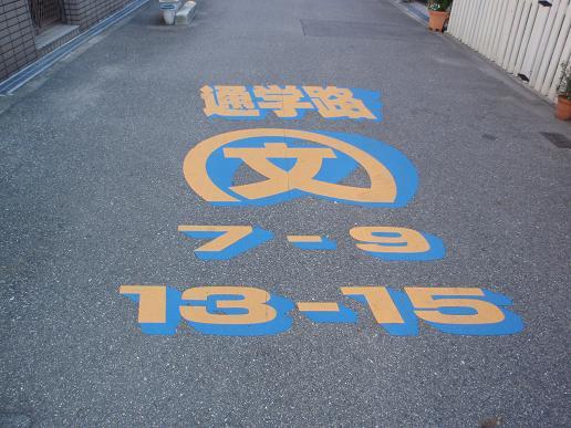 出来島~桜島 035.jpg