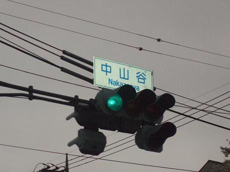 希望ヶ丘~青葉台 119.jpg