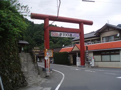 武蔵五日市~奥多摩 136.jpg