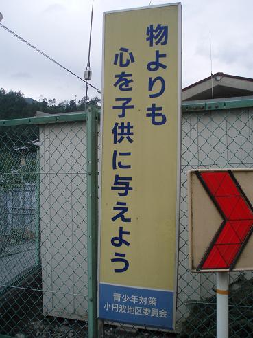 武蔵五日市~奥多摩 165.jpg