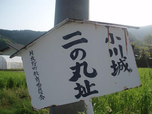沼田~水上 152.jpg