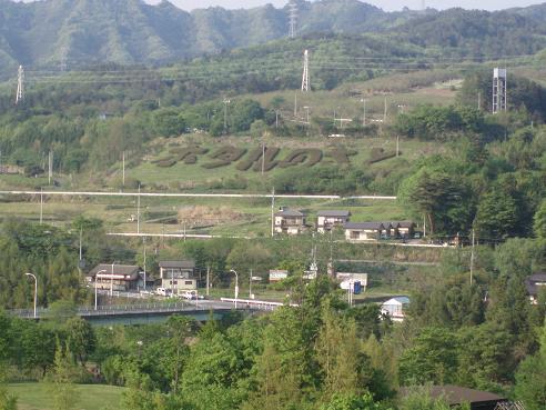 沼田~水上 164.jpg