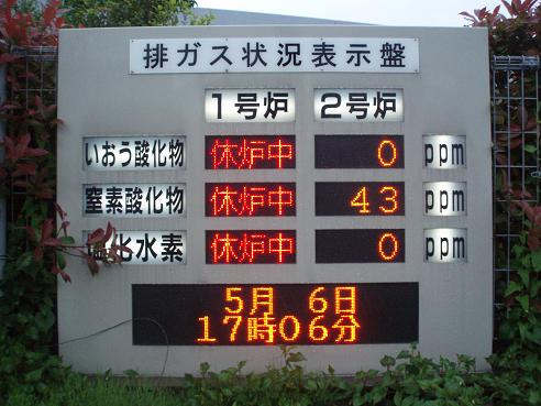 立会川~天王洲アイル 030.jpg