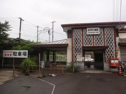 紀伊中ノ島~紀三井寺 001.jpg