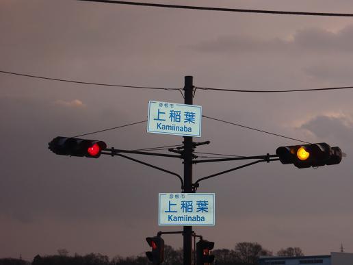 能登川~稲枝 065.jpg