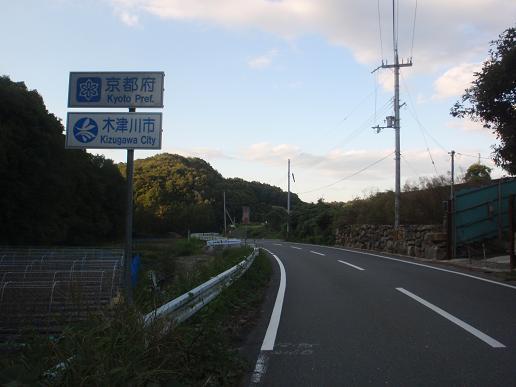 近鉄奈良~加茂 056.jpg